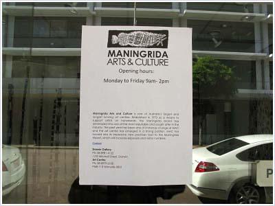 マニングリダ・アートの張り紙